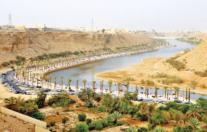 Wadi Namar
