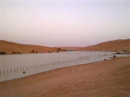 Lake Khararah